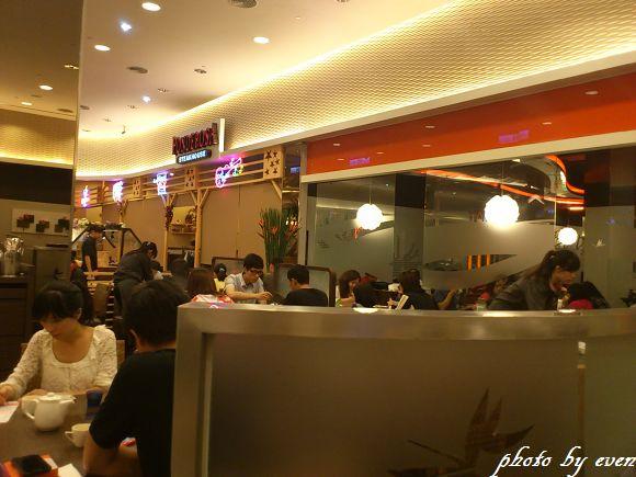 聚台茂店3