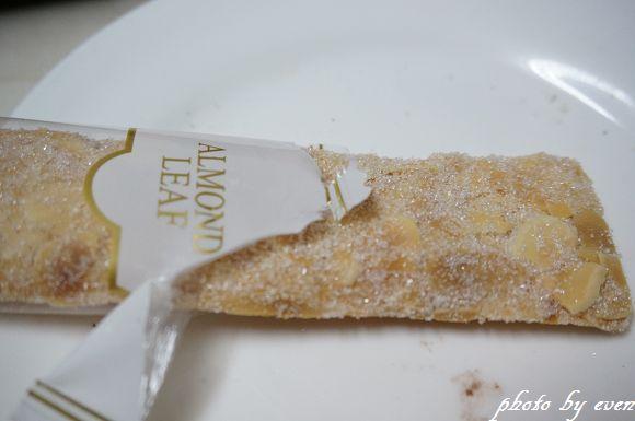金格彌月蛋糕試吃16