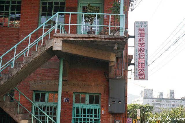 關西台灣紅茶1