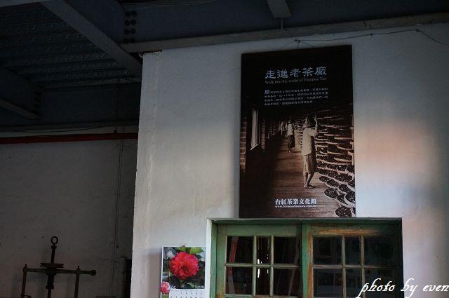 關西台灣紅茶4