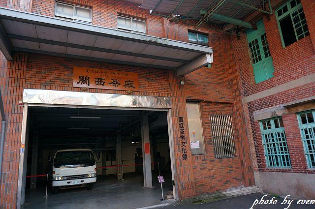關西台灣紅茶3