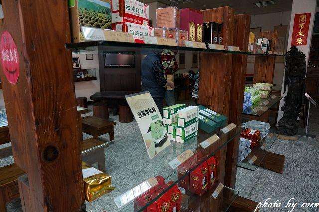 關西台灣紅茶7