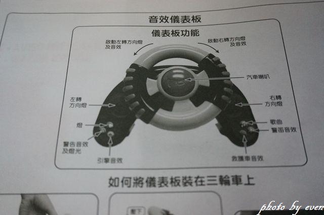 多功能三輪車10