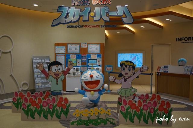 千歲機場哆啦A夢展2