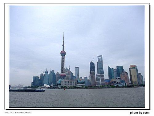 上海外灘1