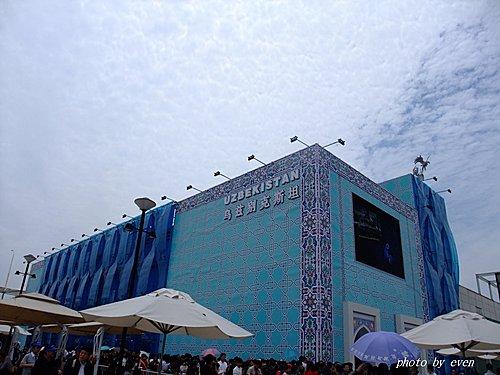 世博烏茲別克斯坦館