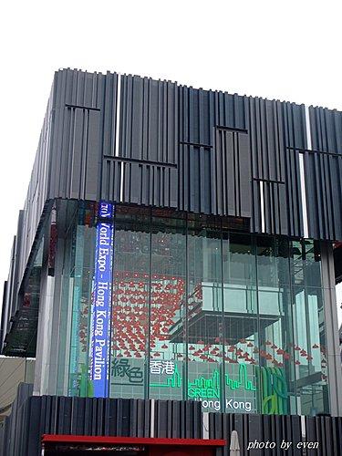世博香港館