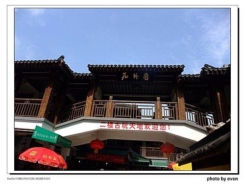 蘇州拙政園11