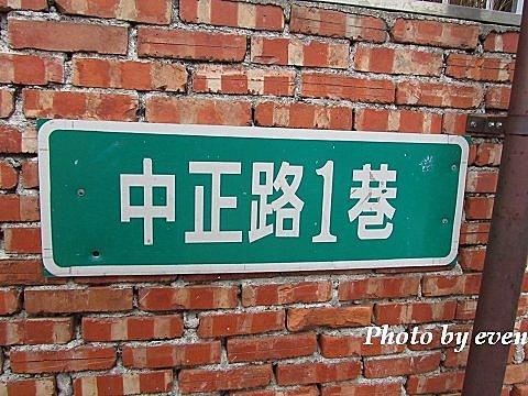北埔老街11.jpg
