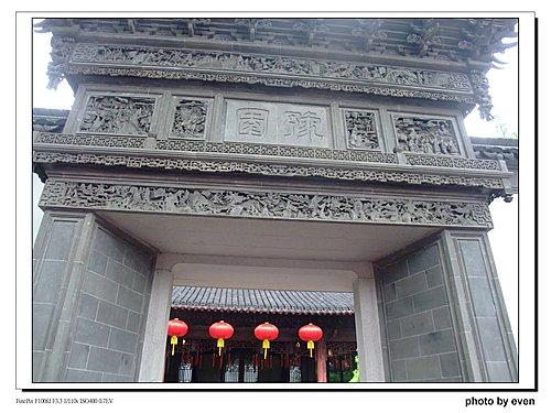 上海豫園1