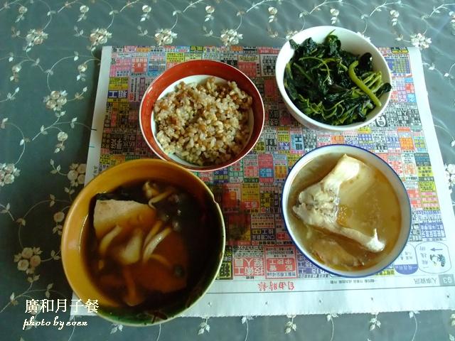 廣和月子餐8