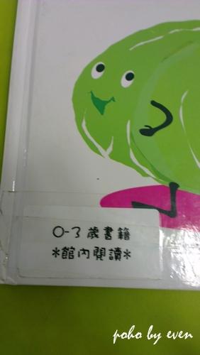 蘆竹圖書館2