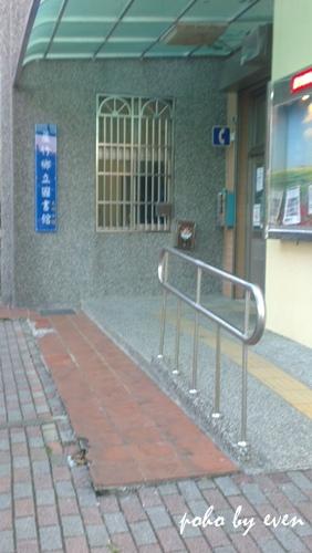 蘆竹圖書館8