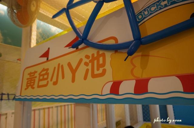 台茂遊戲愛樂園6
