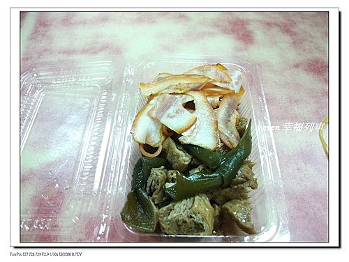 南崁福州乾拌麵3