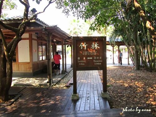 羅東林業文化園區8