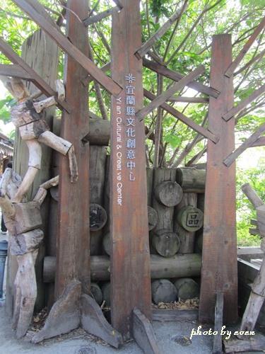 羅東林業文化園區10