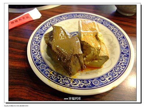 中壢朝天椒11