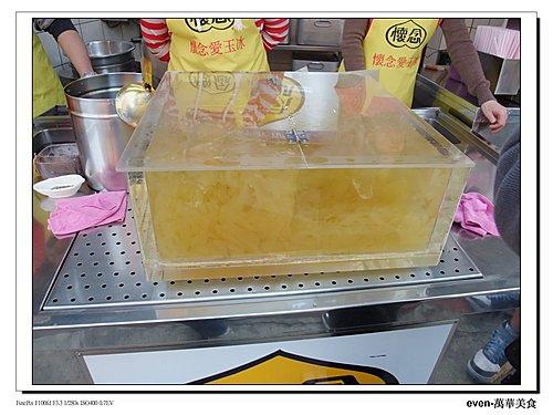 台北萬華懷念愛玉冰和旗魚串6