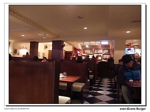 Evans Burger浦城店3.jpg