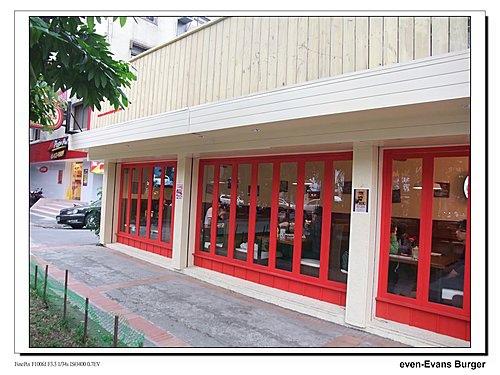 Evans Burger浦城店2.jpg