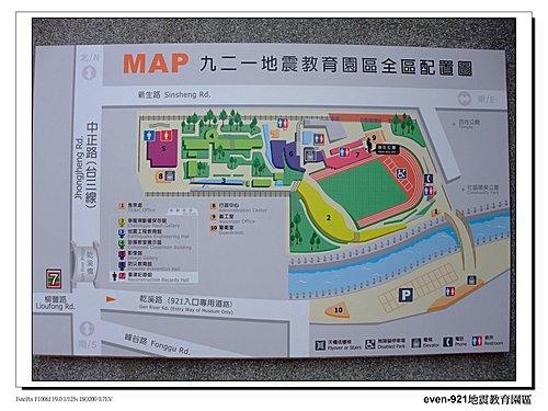 圓滿教堂&921地震教育園區 8.jpg