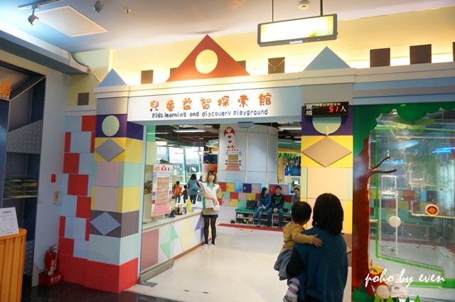 台北士林兒童益智館2.JPG
