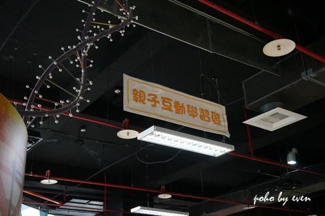 台北士林兒童益智館8.JPG