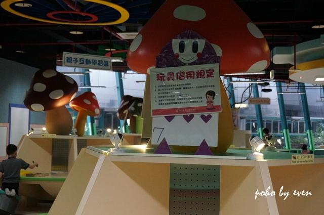 台北士林兒童益智館13.JPG
