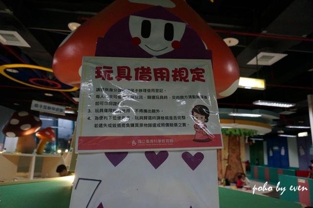 台北士林兒童益智館17.JPG
