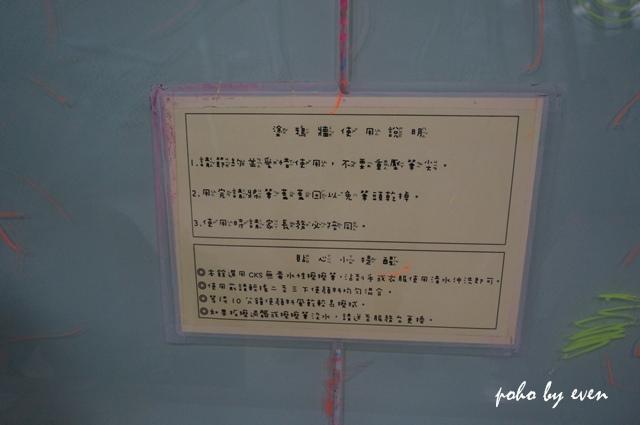 台北士林兒童益智館23.JPG