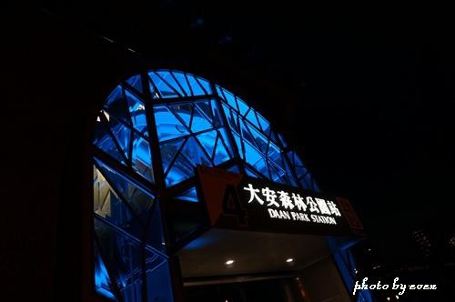 大安森林公園站6