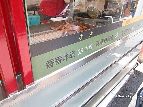 豐原繼光街2.jpg