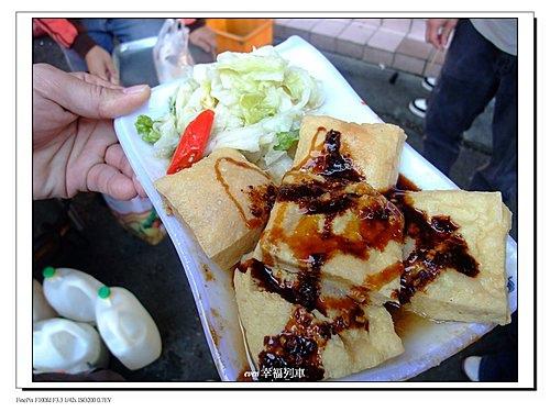 南投集集周邊美食-阿森臭豆腐2.jpg