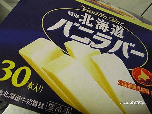 好市多明治牛奶雪糕1.jpg