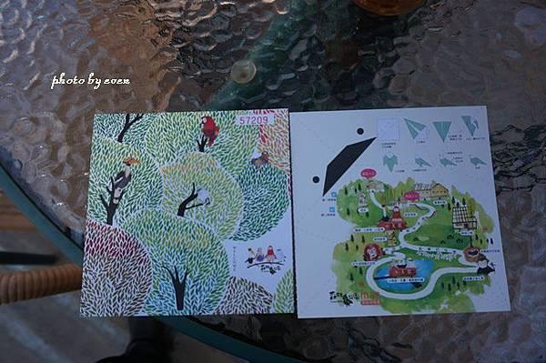森林鳥花園35.JPG