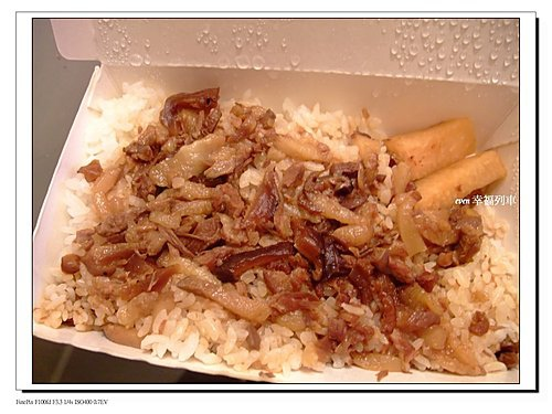 金峰魯肉飯4.jpg