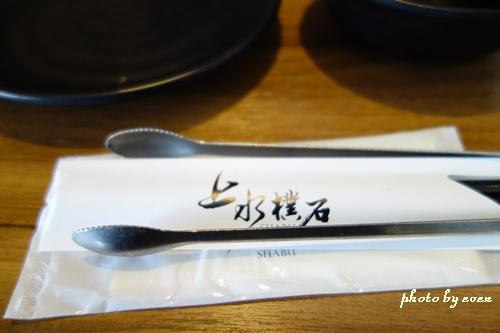 上水樸石1.JPG