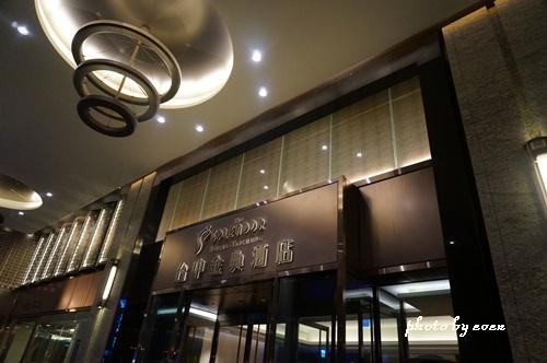 金典酒店19