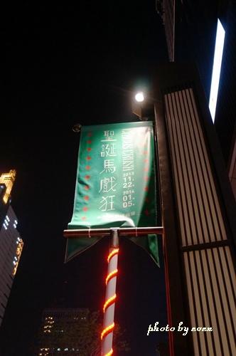 金典酒店23