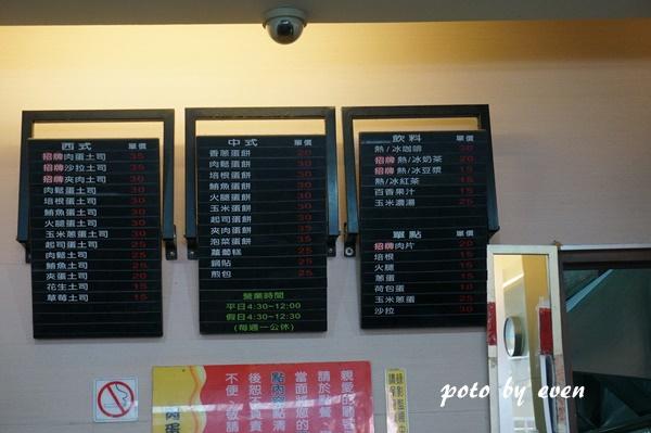 台中肉蛋吐司2.JPG