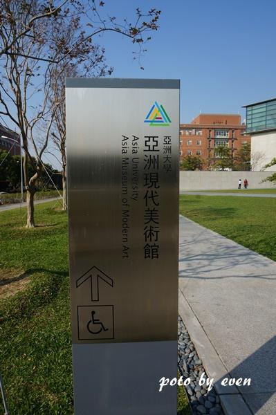台中亞洲大學美術館3