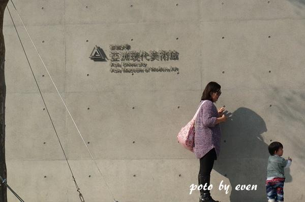 台中亞洲大學美術館5