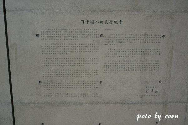 台中亞洲大學美術館11