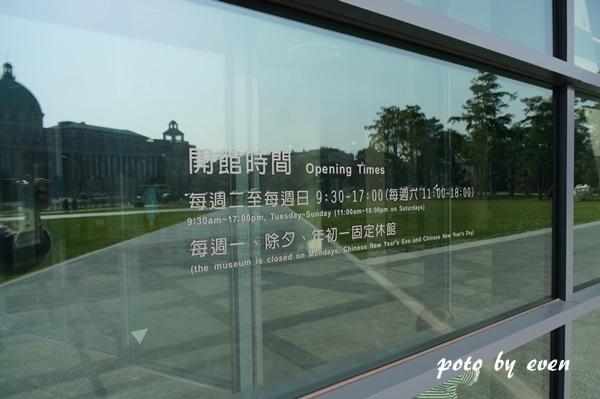 台中亞洲大學美術館12