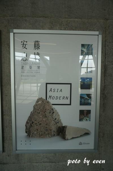台中亞洲大學美術館14