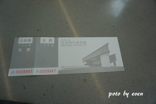 台中亞洲大學美術館18