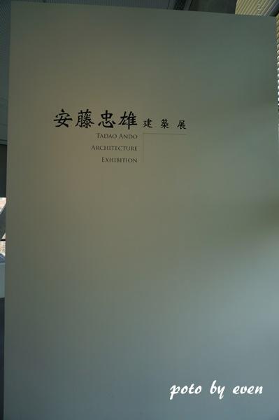 台中亞洲大學美術館20