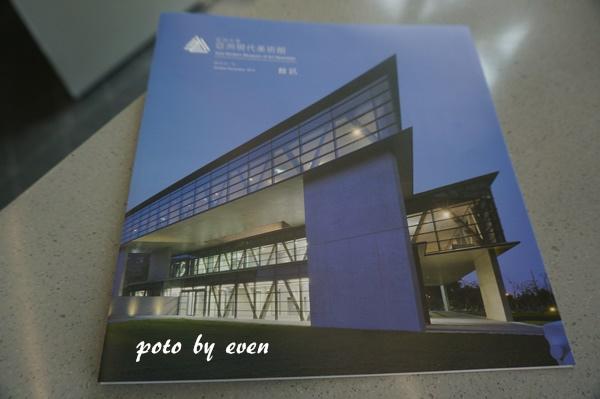 台中亞洲大學美術館19
