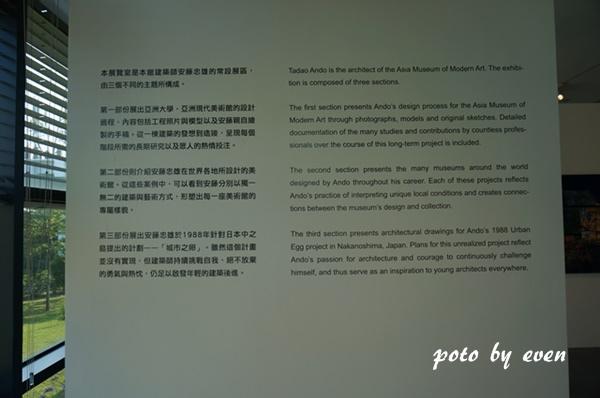 台中亞洲大學美術館21